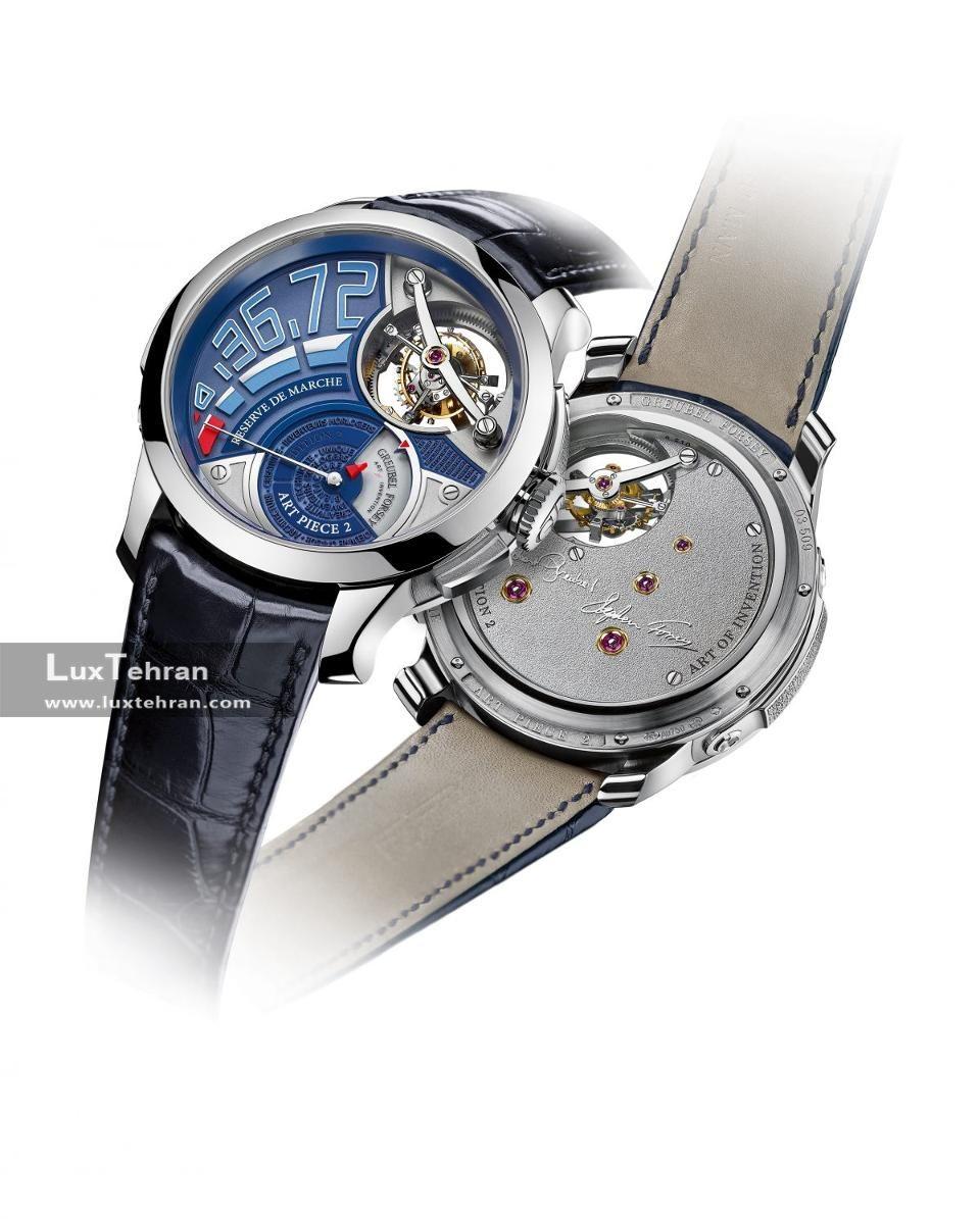 لاکچری ترین برند های ساعت مچی مردانه را بشناسید / معرفی برندهای لاکچری ساعت مچی مردانه