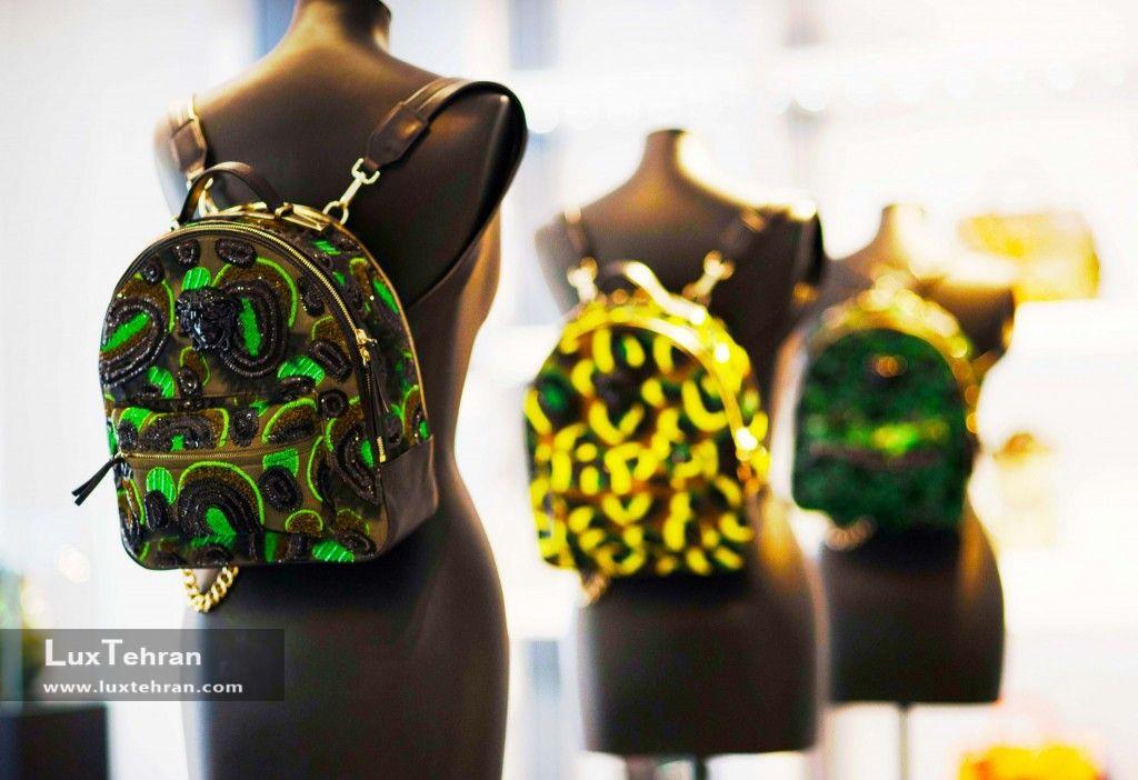روش های تشخیص کیف ورساچه اصل از تقلبی و فیک آن ( Versace )