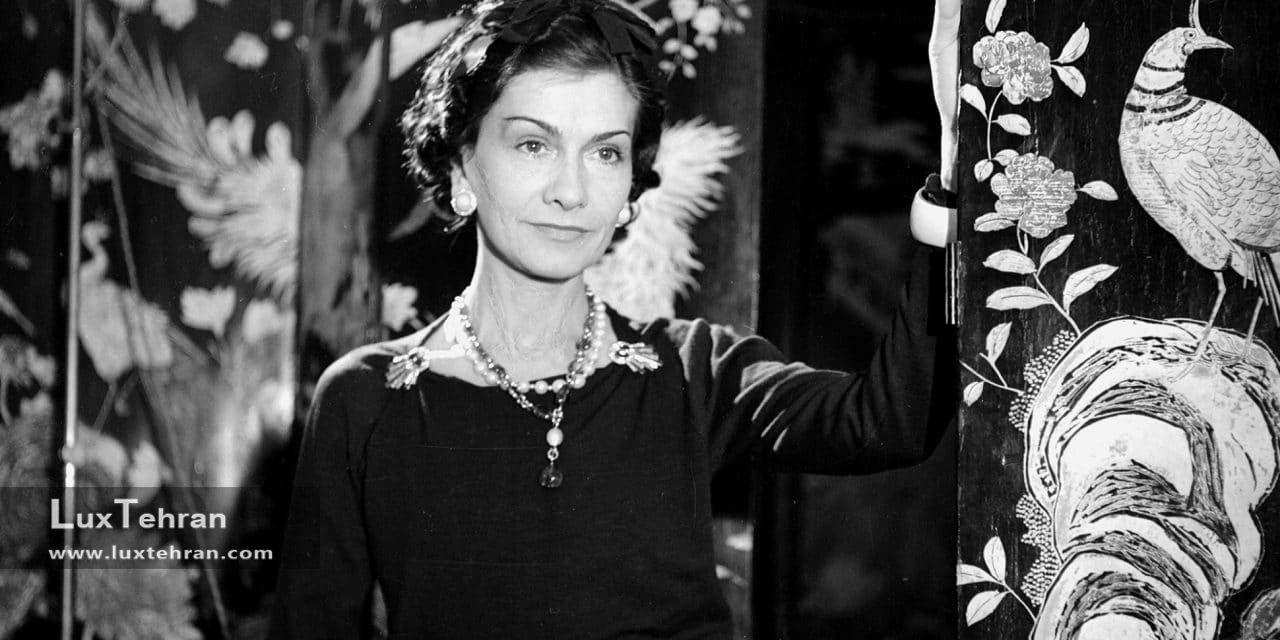 طراح فرانسوی شانل Chanel