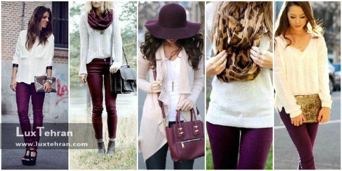 ترکیب رنگ لباس بنفش و سفید