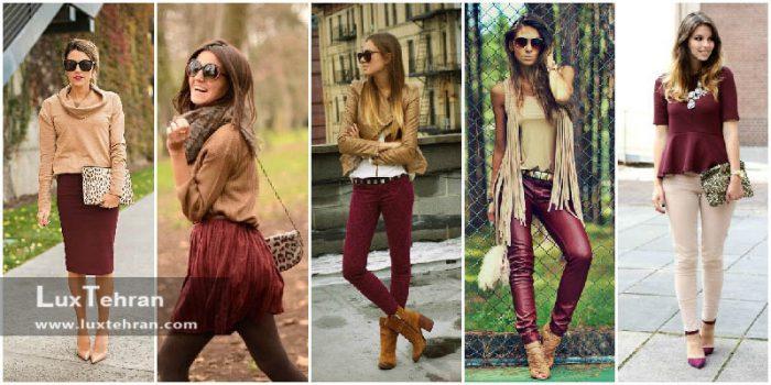 ترکیب رنگ لباس کرم و قرمز مایل به قهواه ای