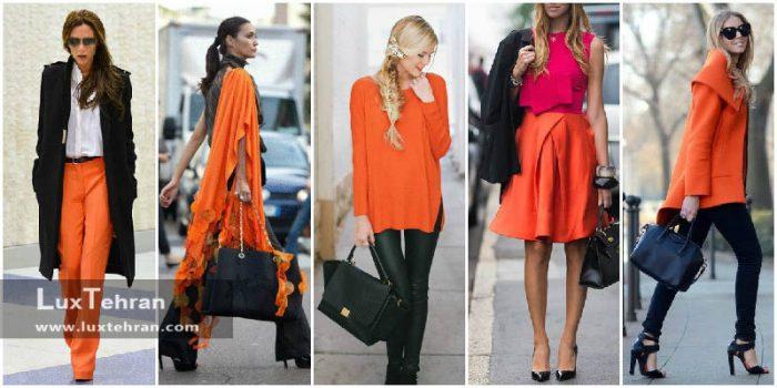 ترکیب رنگ لباس نارنجی و مشکی