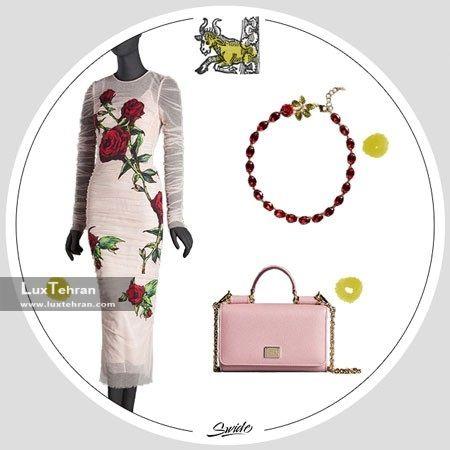 لوکس تهران چی بپوشیم بر اساس ماه تولدتان ، لباس هایتان را ست کنید