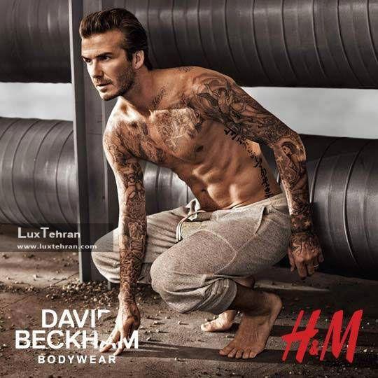 شیک پوشی به سبک دیوید بکهام David Beckham عکس دیوید بکهام در تبلیغات لباس H&M