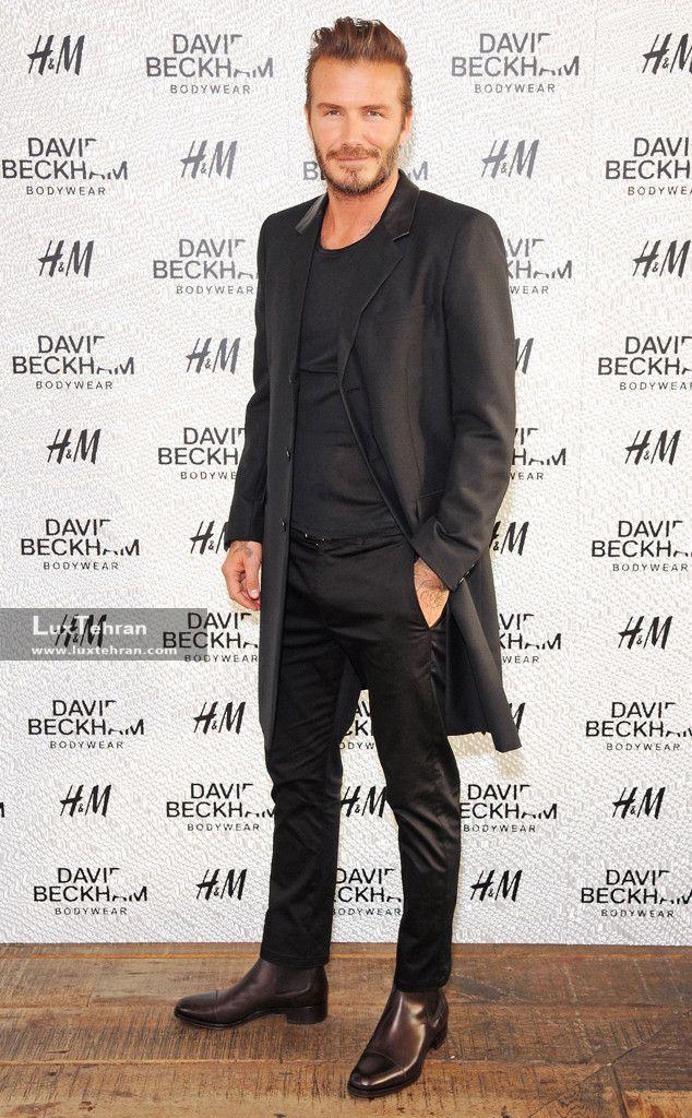 شیک پوشی به سبک دیوید بکهام David Beckham