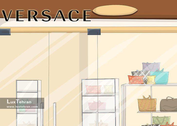 روش های تشخیص کیف ورساچه اصل از تقلبی و فیک آن ( Versace ) / تشخیص اصل از تقلبی