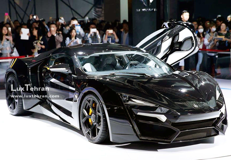 معرفی گرانترین ماشین جهان