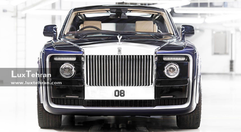 گرانترین ماشین جهان رولزرویس سویبتایل