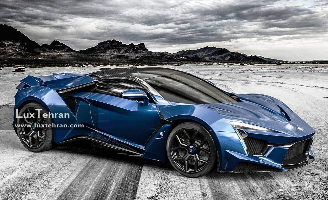 فینیر سوپر اسپورت از گرانترین ماشین های جهان