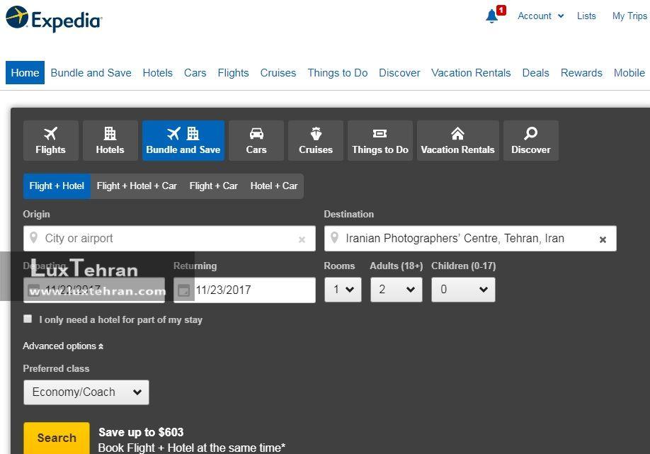 سایت اکسپدیا مقصدهای لاکچری گردی و اقامتی لوکس