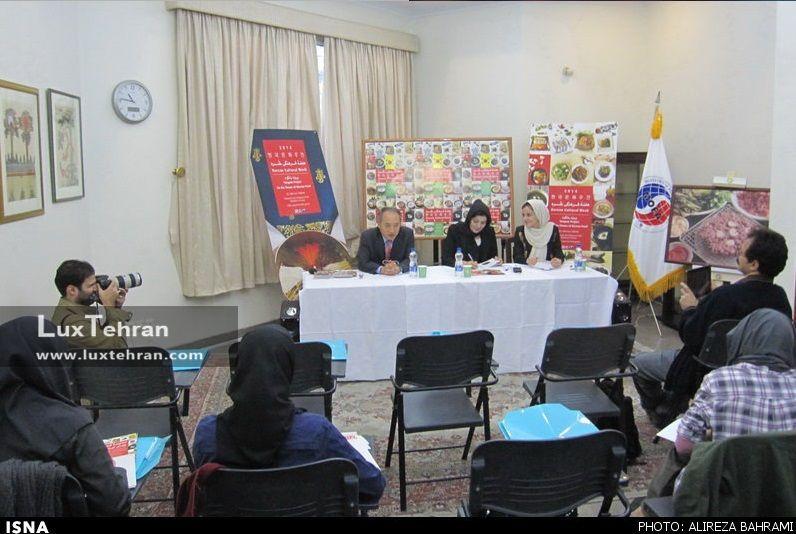هفته فرهنگی کره جنوبی در تهران