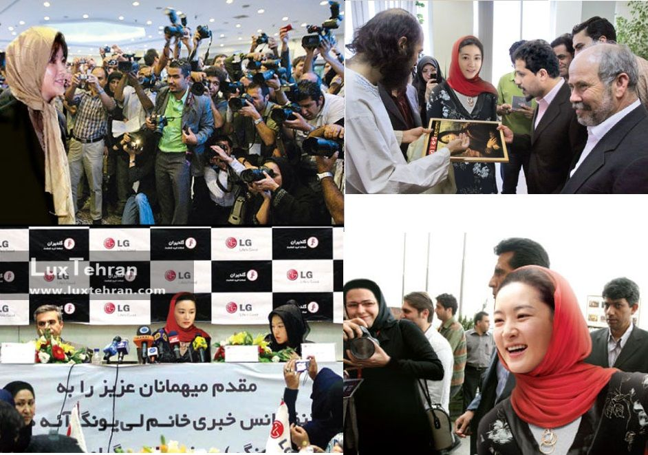 تصاویری از حضور یانگوم در تهران