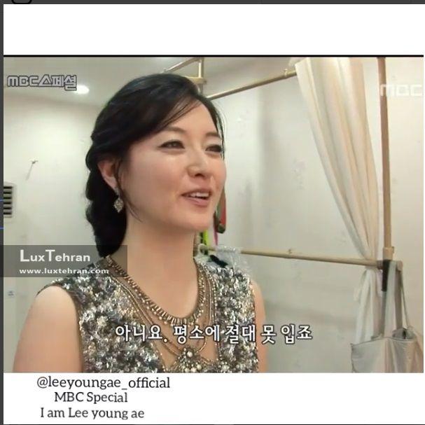 زیورآلات کلکسیون طلا و جواهرات یانگوم