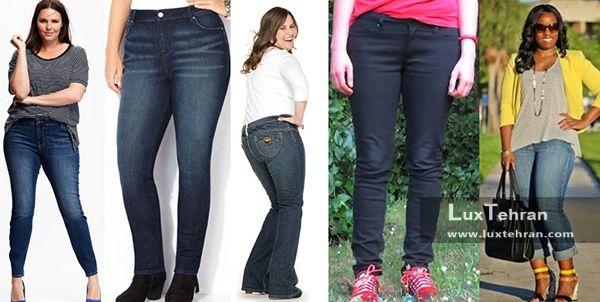 راهنمای خرید شلوار جین برای بانوان چاق