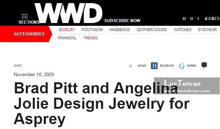 گزارشی از نقش مشاوره های مد و لباس آنجلینا جولی