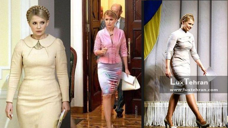 تصویر کت و دامن و لباس های یک سره یقیه بسته و آستین بلند یولیا تیموشنکوف زنان سیاستمدار جهان