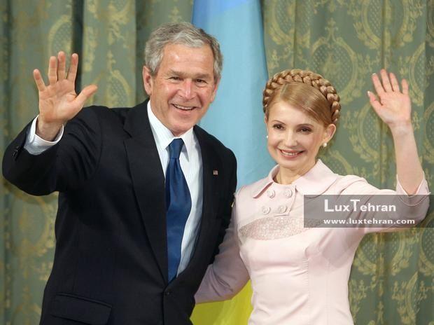 تیپ یولیا تیموشنکوف در زمان دیدار با جورج بوش زنان سیاستمدار جهان