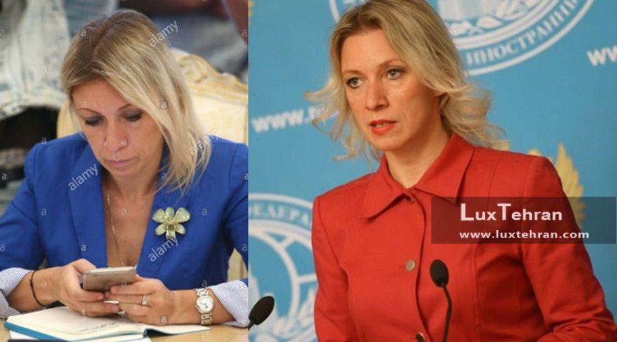 زنان سیاستمدار جهان یکی از خوش لباس ترین سیاستمداران زن روسی