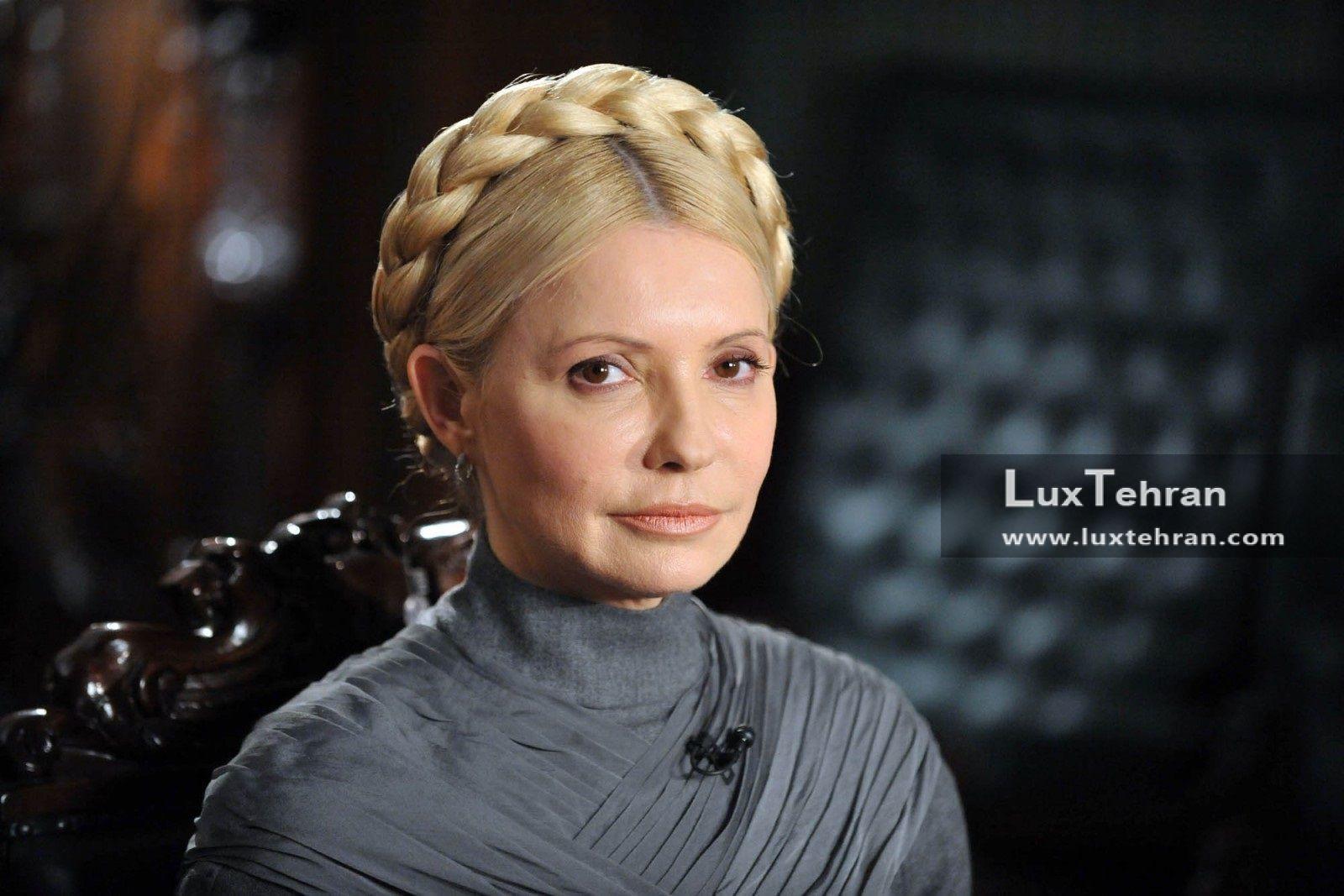مدل موی خانم یولیا تیموشنکوف زنان سیاستمدار جهان