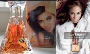 برندهای لاکچری عطر و ادکلن