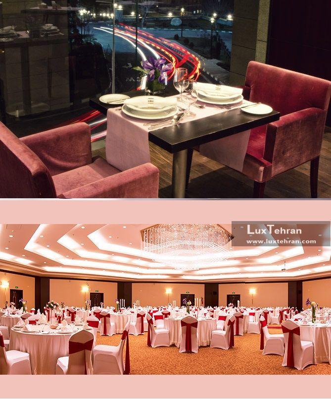 رستوران یاسمن و سالن زرین هتل بین المللی پارسیان آزادی تهران