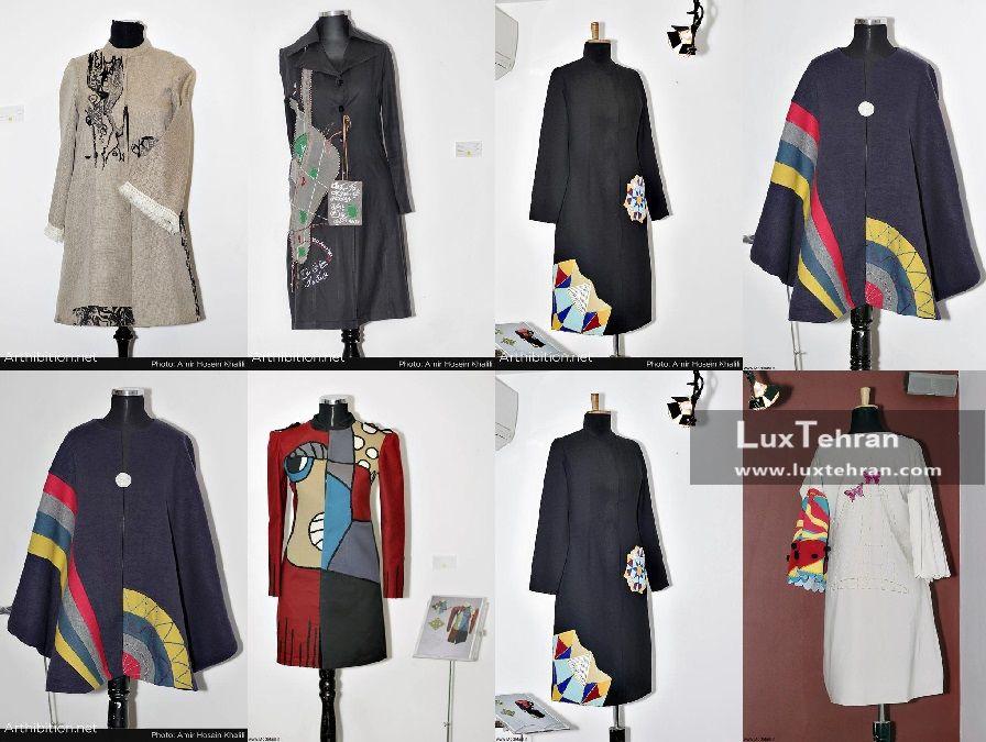 طراحی لباس ایرانی اسلامی