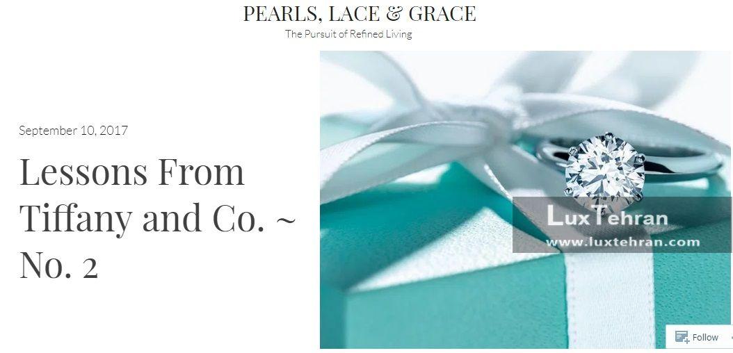 درس هایی از Tiffany & co برای دانشجویان و طراحان مد طلا و جواهرات
