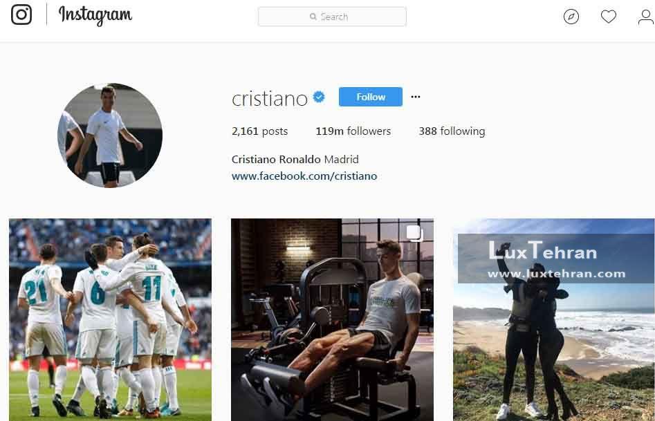 کریستین رونالدو از پر طرفدارترین پیج های اینستاگرام