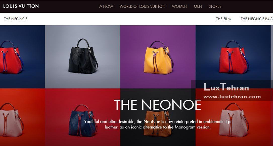 طرح های جدید کیف  های دستی بانوان برند لویی ویتون فرانسه