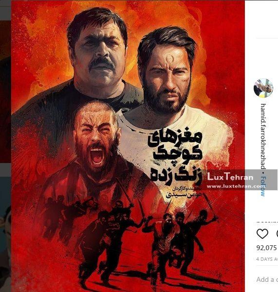 تبریک به سینمای ایران که هومن سیدی را دارد