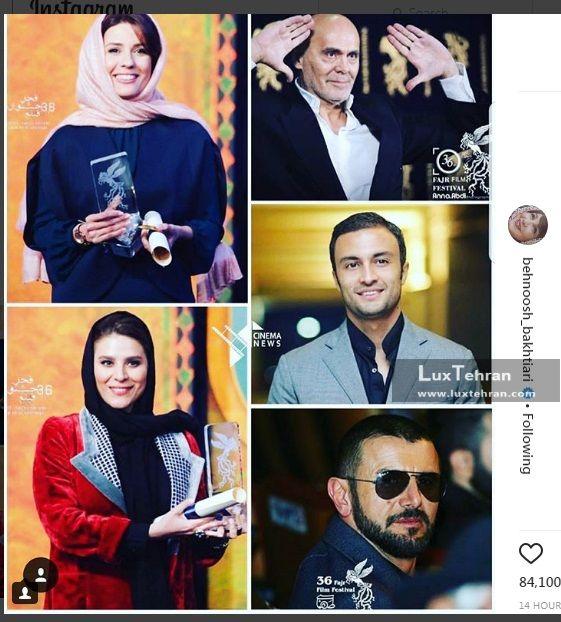 واکنش بهنوش بختیاری به اعتراض ابراهیم حاتمی کیا در مراسم اختتامیه جشنواره فیلم فجر