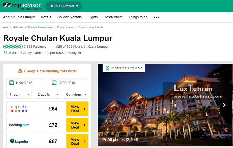 نظرات کاربران تریپ ادوایزر درباره اقامت در هتل رویال چولان مالزی