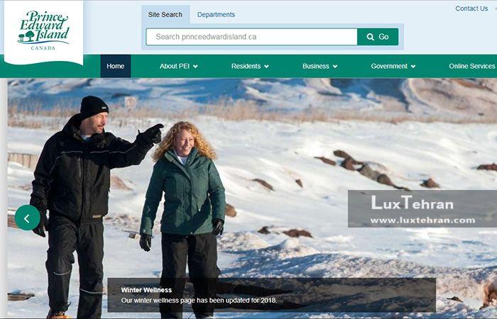 تصویر ایندکس سایت رسمی اداره مهاجرت جزیره پرنس ادوارد کانادا