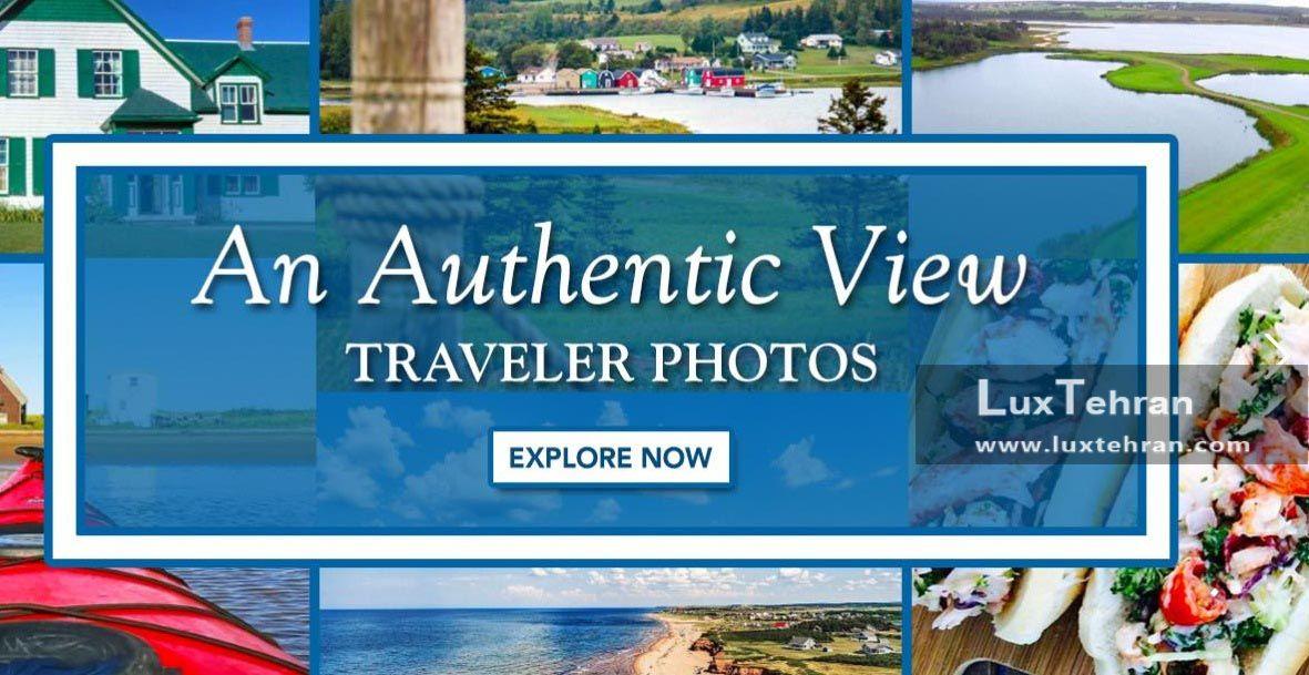 این منطقه که شامل نیوبرانزویک، نواسکوشیا و جزیره پرنس ادوارد می باشد