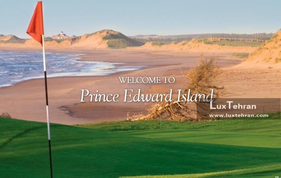 تصویر منطقه ساحلی و زمین گلف در جزیزه پرنس ادوارد