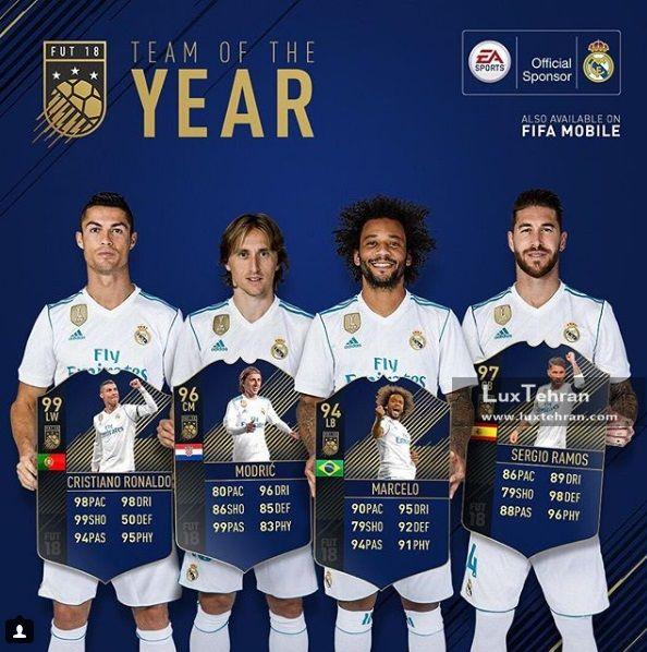 صفحه اینستاگرامی رسمی باشگاه فوتبال رئال مادرید اسپانیا