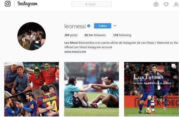 فالوور پادشاه فوتبال بارسلونا- لیونل مسی