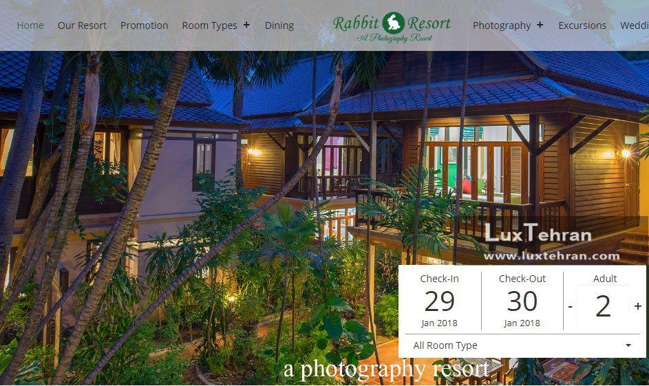 تصویر ایندکس سایت هتل ربیت ریزورت پاتایا