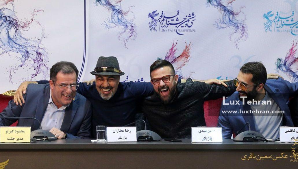 هومن سیدی و رضا عطاران کنفرانس خبری فیلم های راه یافته به بخش سودای سیمرغ سی و ششمین جشنواره فیلم فجر
