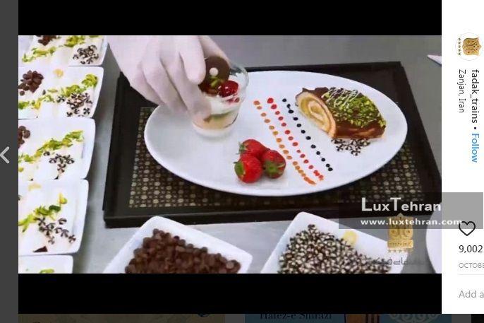 مواد غذایی در كترینگ DONA