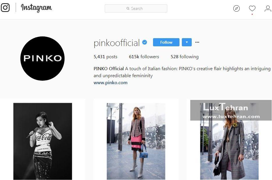 صفحه اینستاگرامی برند PINKO