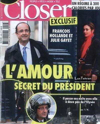تصاویری که مجله CLOSET از افشای روابط جنسی فرانسوا اولاند