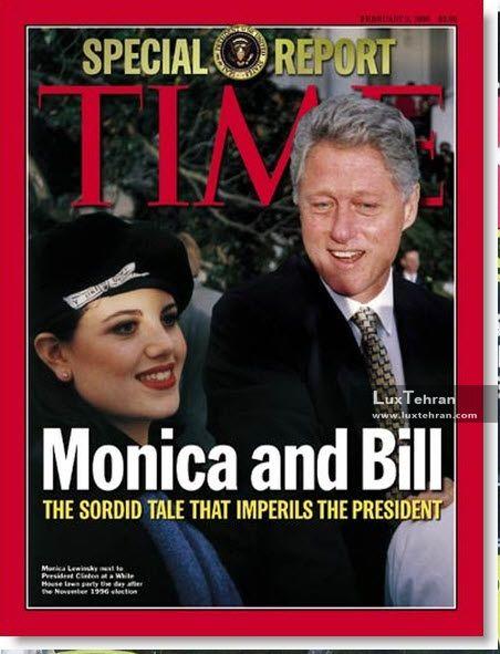 پشت پرده روابط جنسی بیل کلینتون رییس جمهور آمریکا با مونیکا لوینسکی