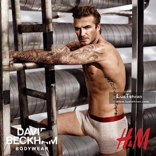 تبلیغات دیوید بکهام برای برند H&M سوئد