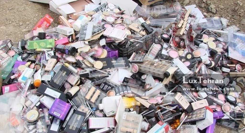 محصولات آرایشی، بهداشتی و زیبایی فاسد از فروشندگان غیر مجاز