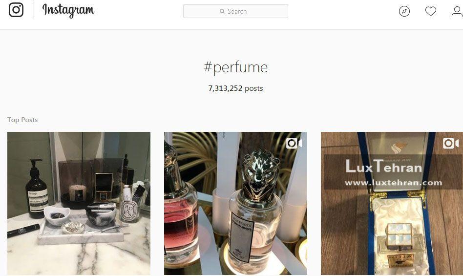 هشتگ عطر در اینستاگرام