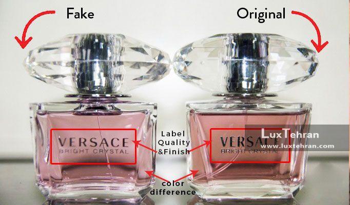 روش های تشخیص عطر تقلبی و اصل