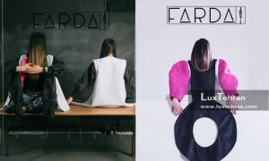 مد و لباس مفهومی فردا دیزاین