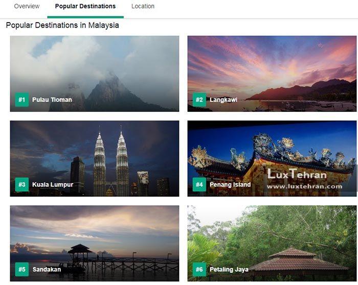 ۶ مقصد گردشگری مهم مالزی از نظر تریپ ادوایزری ها