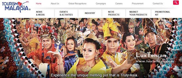 سایت رسمی گردشگری مالزی